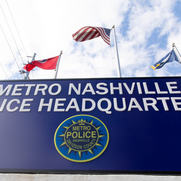 A sign at Metro Nashville Police Headquarters